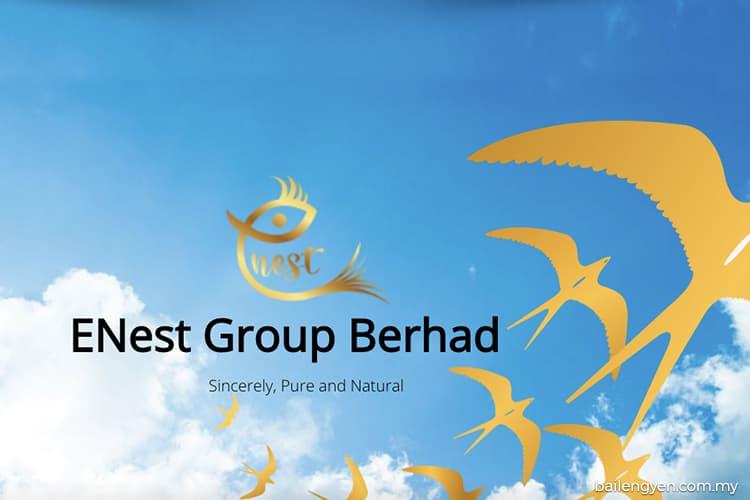 燕窝生产商丰巢放眼出口至迪拜和纽西兰